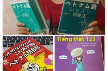 オンラインベトナム語で使用したいオススメの参考書3選を紹介